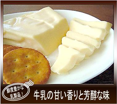 牛乳の甘い香りと芳醇な味のジャージー乳製品