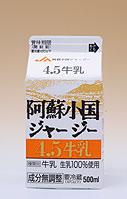 阿蘇小国ジャージー牛乳500ml