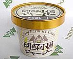 チョコアイスクリーム