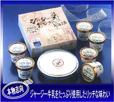 美味しさと確かな品質をお届けする JA阿蘇-小国郷ギフト商品